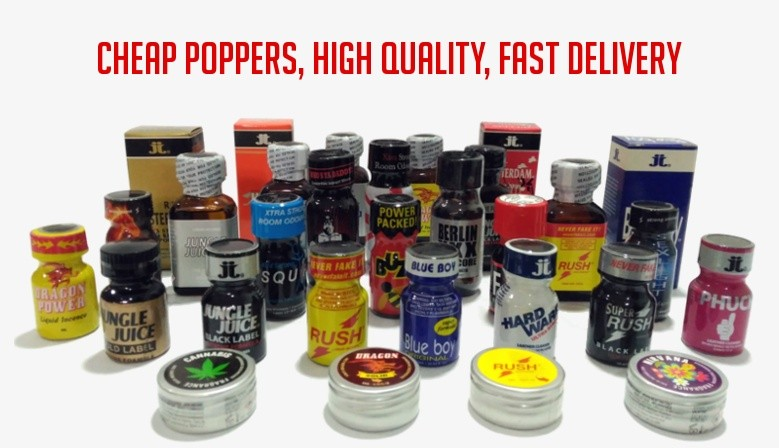 Buy cheap poppers